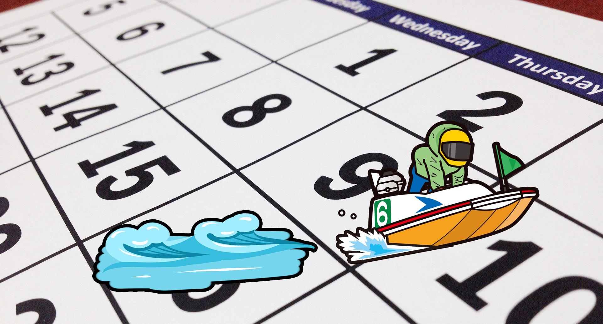 レース 開催 ボート ボートレース尼崎 Official