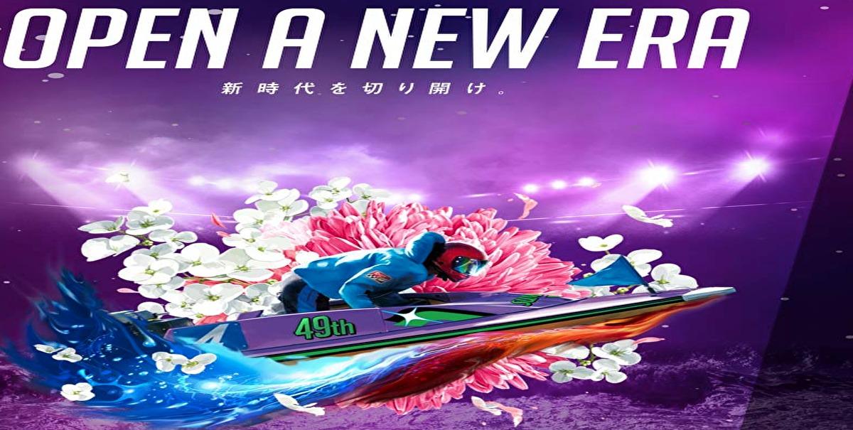 2021年  高松宮記念特別競走はこの選手を買え!