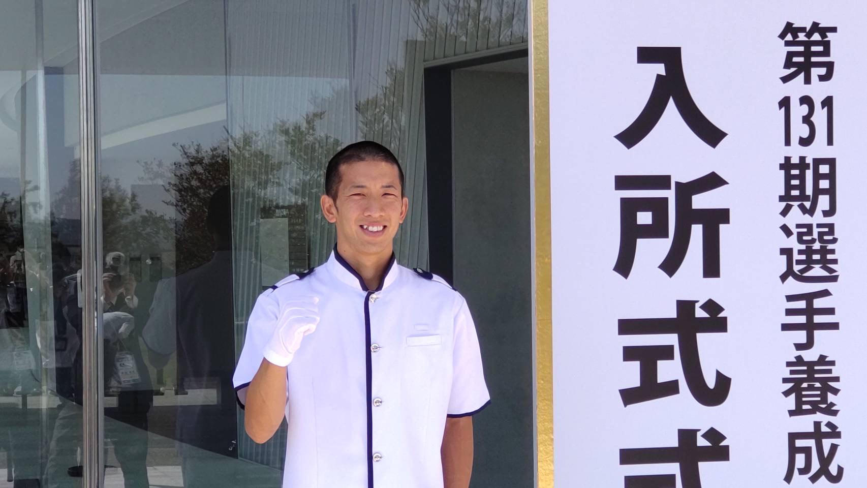 ボートレーサー131期生が入所!2022年11月にデビュー予定